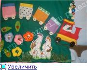 Развивалки для детей 3390b3c26deat