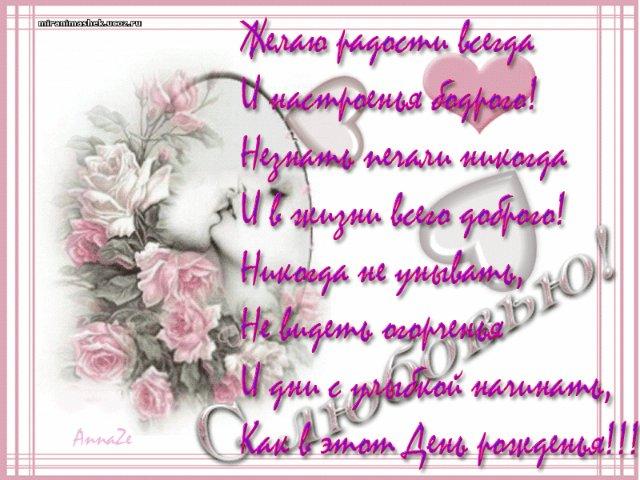 Поздравляем С Днем рождения Чиновникову Ирину Владимировну (Irina011) и  Ирину Алексеевну Родионову (rodiosha)! Cd67a5d980c8
