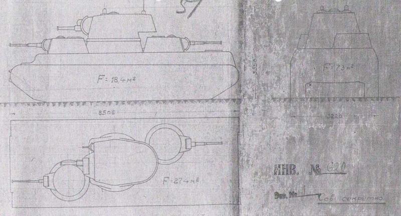 Т-28 прототип - Страница 2 1daefd8cd659