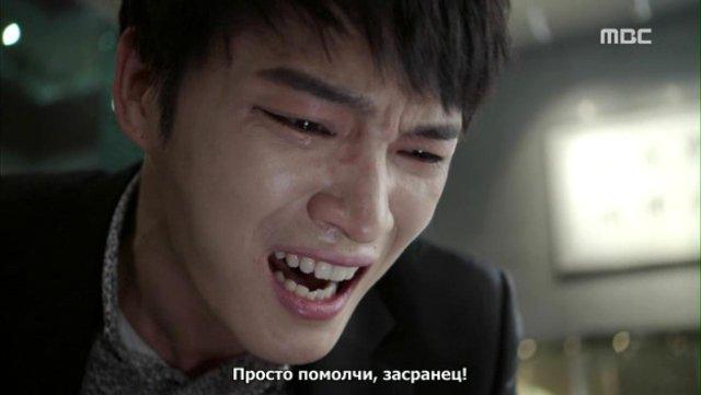 Сериалы корейские - 10 48f1f95684f5