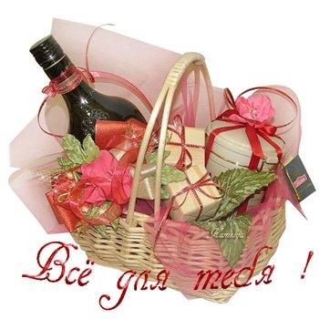 Поздравляем с Днем Рождения Валентину (Валя-Валентина) 5256fb1e07e4t
