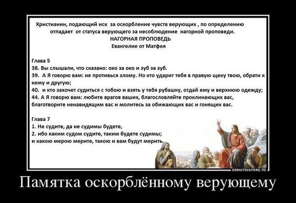 Философия в картинках - Страница 3 5aab3a7f66a1