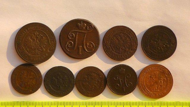 Экспонаты денежных единиц музея Большеорловской ООШ 63addda15dcb