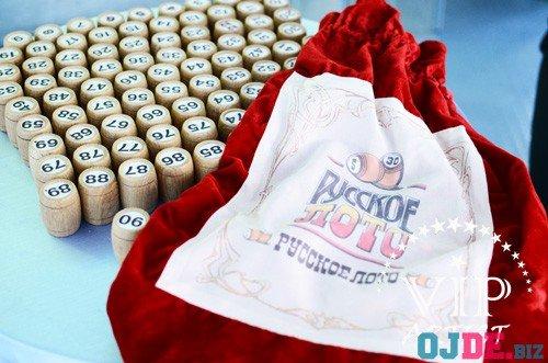 Система бесплатной лотереи B008ef6806e7