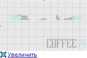 Кофейная авантюра (вышивальная) - Страница 7 C9459633ccd9t