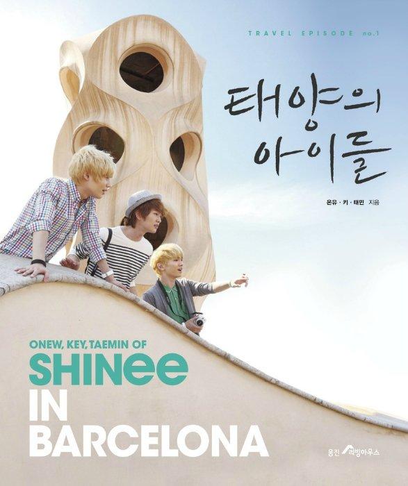 группа SHINee - Страница 2 B41798c55212