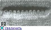 Планки, застежки, карманы и  горловины A423dbd28cc2t