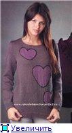 Кофточки, свитера и пуловеры  - Страница 2 58591c7a17cdt