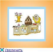 Вышиваем для любимой кухни 38c41fa6923ct