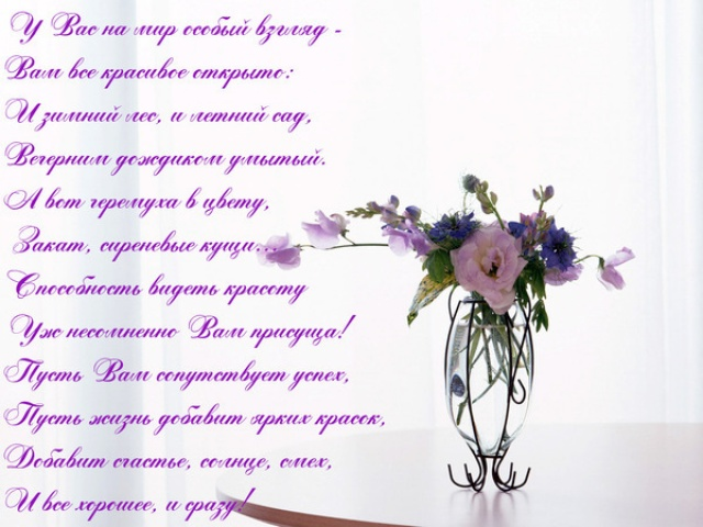 С ДНЕМ РОЖДЕНИЯ Ирина Александровна и Наталья Владимировна! 7689f8cb81bc