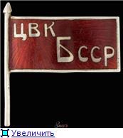 Ордена Советских Республик. - Страница 2 A0e61e76bed8t