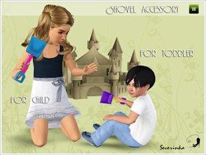 Аксессуары для детей - Страница 2 A9e999b0989b