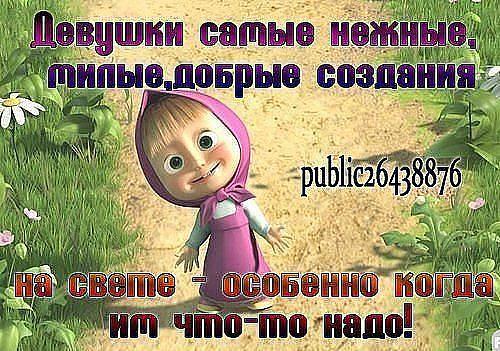 Весёлые Картинки 9348b7ee14af