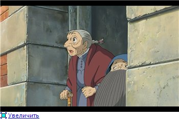 Ходячий замок / Движущийся замок Хаула / Howl's Moving Castle / Howl no Ugoku Shiro / ハウルの動く城 (2004 г. Полнометражный) 19b3ba55f01ft