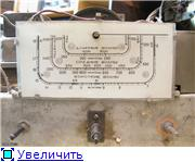 Радиоприемник МС-539. Ad1f24bc7395t