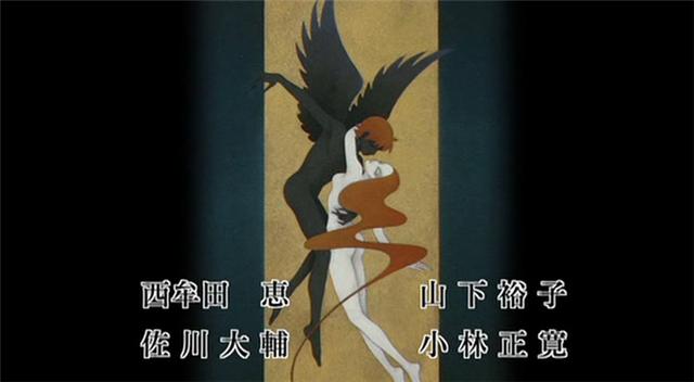 Сериалы японские - 4 - Страница 8 492a9349d542