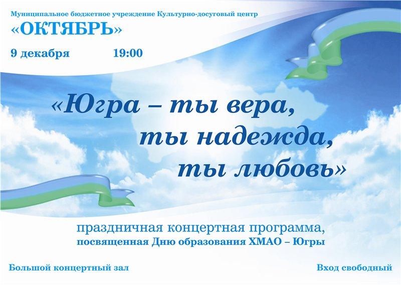 Новости о мероприятиях (концертах и т.д.). проводимых в городе 6869c0d94855