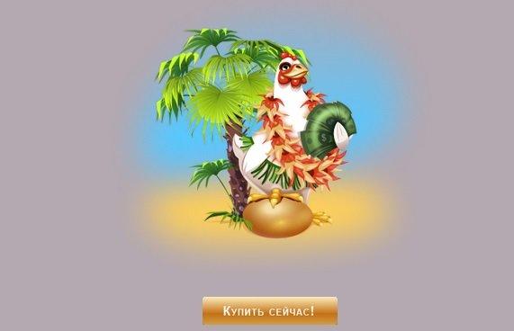 GOLDEN EGGS - gold-eggs.com - игра с выводом денег 24a5e4623170