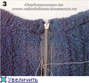 Планки, застежки, карманы и  горловины 1ba4bd4a8968t