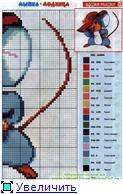 Детские схемы крестиком 529bd6ab2078t