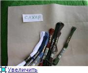 """""""Календарь 2012"""" - вышиваем вместе!!!! 6e2202465404t"""