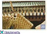Мастер-классы по вязанию на машине - Страница 1 703f30d96b40t