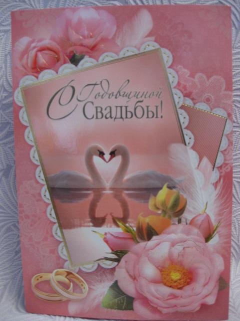 Поздравляем Оленьку, нашего Доброго Фея, с годовщиной свадьбы!  7002c12140b3