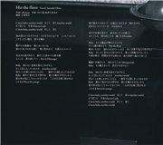 ARASHI. Радужные мальчики - 4 - Страница 15 1a5edacc4c81t