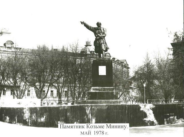 Старый-новый Нижний Новгород. Aadec7c490b6