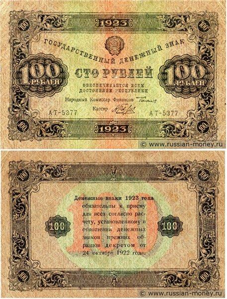 Экспонаты денежных единиц музея Большеорловской ООШ 45a501ea19d7