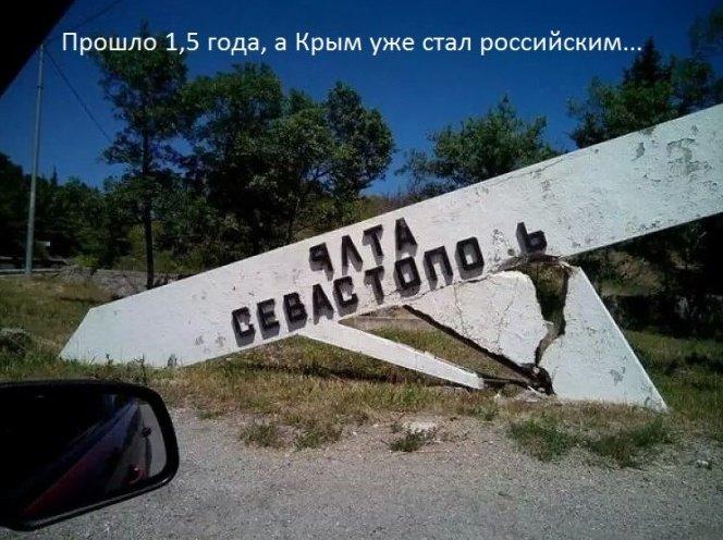 Украинский юмор и демотиваторы - Страница 3 Aa59aa136729