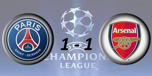 Лига чемпионов УЕФА 2016/2017 Ff86eccb4b47