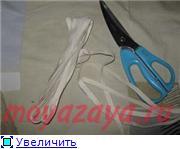Резинки, заколки, украшения для волос 155cc4faa6b3t
