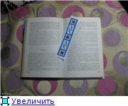 Фоксины Хендмейдики 16b87a56651ct