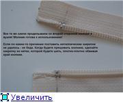 Планки, застежки, карманы и  горловины D3efbd0af844t