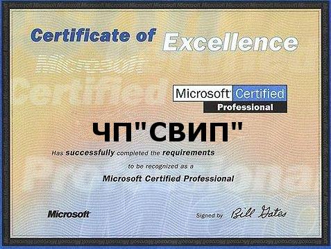 Установка ОС Windows!Киев! 5a647809ac41