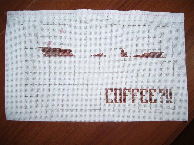 Кофейная авантюра (вышивальная) - Страница 5 515a363e4a27