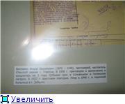 """""""Земля Соловецкая"""" в Твери 6766922b781ft"""