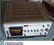 Приборы для исследования амплитудно-частотных характеристик. 2dea7d8f6e04t