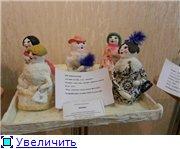 Выставка кукол в Запорожье - Страница 4 F97f92ed9394t