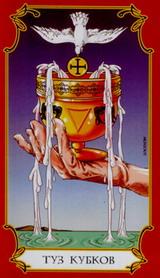 Использование таро Логинова в магических ритуалах 6b4cb95a9935