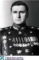 Ордена Советских Республик. 9c3a92eaea7dt