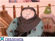 Мастерская чудес в Краснодаре. 9e6673cb61ebt