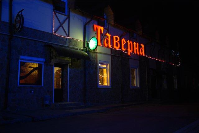 """Альбом """"Кафе-мотель """"Таверна""""""""/Album:  """"Cafe-motel""""  Tavern """""""" Dfb63a44ba85"""
