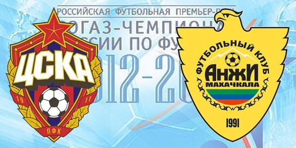 Чемпионат России по футболу 2012/2013 C6fd3c2f9b64
