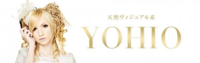 YOHIO (дебютант японской visual-kei сцены) 006f29df019f