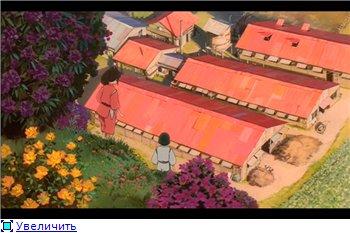 Унесенные призраками / Spirited Away / Sen to Chihiro no kamikakushi (2001 г. полнометражный) 553edaa592b1t
