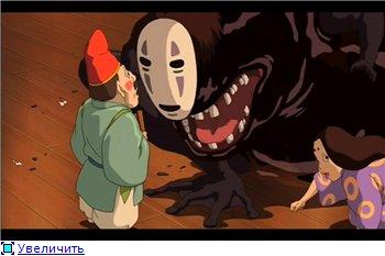 Унесенные призраками / Spirited Away / Sen to Chihiro no kamikakushi (2001 г. полнометражный) 0c031aec5667t