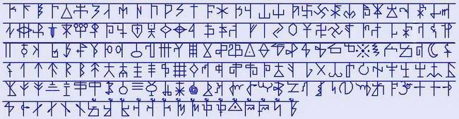 х'Арийская Каруна (руника) - Жреческая письменность 2e02452030b4