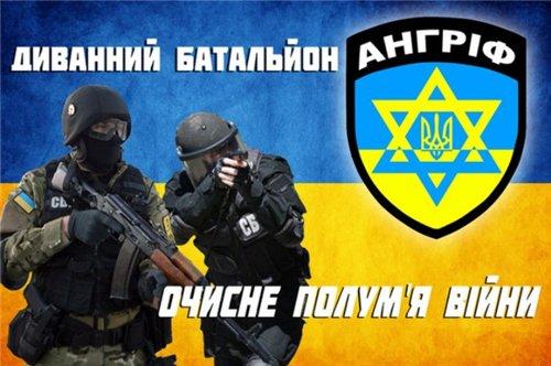 Украина - Страница 7 1b5998360b95t